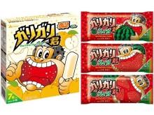 夏の旬フルーツを先取り!果実食感を楽しむ「ガリガリ君梨」「ガリガリ君スイカ」が新発売