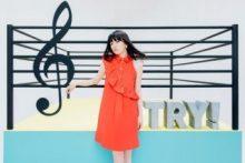 声優・歌手として活躍する、千菅春香さんの1stフルアルバム『Try』のジャケ写が公開