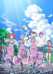 2016年夏アニメ『あまんちゅ』、主題歌も聴ける最新PVが公開