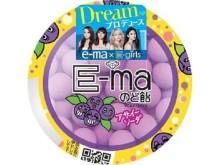 【e-ma×E-girls】とびきりキュートな第2弾コラボ商品は、女子に嬉しいアサイーソーダ味♪