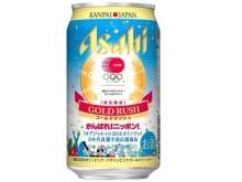 がんばれニッポン!オリンピック日本代表選手団を盛り上げる「アサヒ ゴールドラッシュ」が新発売!