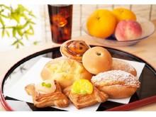 【CAFE&BAKERY MIYABI】旬のフルーツを使ったデザート感覚のデニッシュはいかが?夏らしい菓子パンや惣菜パン8種がお目見え♪