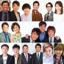 明石家さんま・中居正広ら「27時間テレビ」MC陣発表 リレー方式でつなぐ