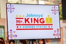 """ジャニーズJr.""""Mr.KING""""平野紫耀・永瀬廉・高橋海人、2度目の夏を盛り上げる「ラブラブで行こうぜ!」"""