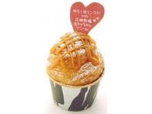 素材を活かしたパンに心惹かれる♡ 週末はお近くの「モンタボー」の『北海道フェア』へ!