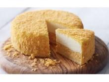 【小樽洋菓子舗ルタオ】北海道の夏といえばやっぱりメロン!人気のドゥーブルに赤肉メロンピューレをたっぷり使ったチーズケーキが登場