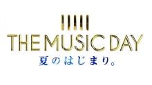 嵐らジャニーズ勢50人がスペシャルコラボ「THE MUSIC DAY」第2弾出演者発表