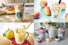 この夏は「飲むケーキ」がブーム!スタバ、マック、コールド・ストーン…どのドリンクがお好き?