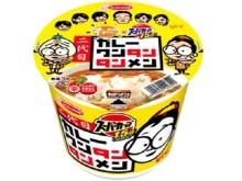 情報番組「朝生ワイドす・またん!」とのコラボ第2弾!担担麺とカレーを合わせたクセになる味とは?