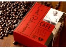 ジョエル・ロブション自ら豆を厳選、一杯ごとに挽きたての香り広がる「ドリップコーヒー」とパンはいかが?