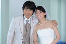 尾野真千子&江口洋介、ウエディングショットで接近「ドキドキ感が強かった」