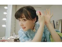 浴衣の季節がやってくる♡ヘアアレンジ動画がいっぱいの、スタイリングシリーズ「マトメージュ」のブランドサイトへGO!