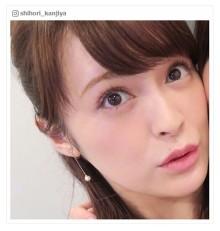 """貫地谷しほり、整形疑惑を""""ズーム""""で堂々検証"""