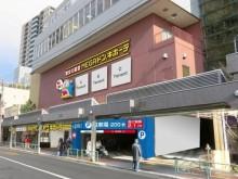 次はアナタの家の近くに出現するかも?!  「MEGAドンキ」に「ソラドンキ」…ドン・キホーテの新店舗開店ラッシュがとまらない!
