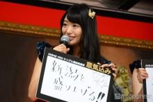 NGT48、メジャーデビュー決定 キャプテン北原里英も歓喜の涙