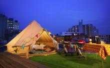 都会の真ん中でキャンプ&BBQ?下北沢にアウトドア体験できるスペースが誕生