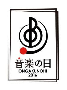 SMAP中居正広、6年連続で司会抜擢 豪華アーティスト集結「音楽の日」