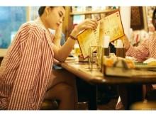 発売から15分で完売!「NOWHAW × BOOK AND BED TOKYO パジャマ」の数量限定受注生産が決定