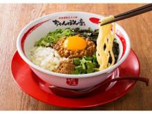 今年ブレイク必至!注目の「台湾まぜそば」、こだわりの極太麺がピリ辛台湾ミンチに絡んでウマ~♡