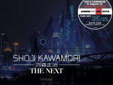 「マクロスシリーズ」などの河森監督新プロジェクト『THE NEXT』を発表