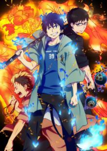 「 青の祓魔師 」TVアニメ新シリーズ『 京都不浄王篇 』が2017年放送! キービジュアルとPVが公開