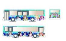 『 ラブライブ!サンシャイン!! 』からラッピング車両が登場◎メンバー冬服も発売決定!
