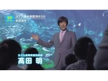 見どころ満載!「ジャパネットたかた」の前社長 髙田明氏が、自社以外で初めて出演した新CMにズームイン♪