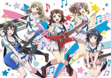 ブシロードが送るメディアミックスプロジェクト『 BanG_Dream! (バンドリ) 』アニメ化決定!女子高生5人のガールズバンドストーリー