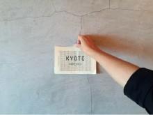 「泊まれる本屋」として大反響となったBOOK AND BED TOKYOが待望の関西初上陸!京都に今秋オープンが決定♪