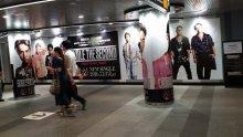 夏男感たっぷり♡ EXILE THE SECONDの巨大ポスター&柱巻が渋谷駅に出現!!