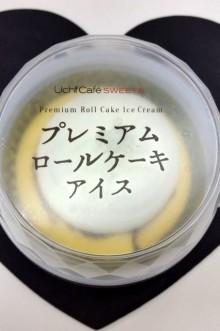 上品な甘さがクセになる♡ プレミアムロールケーキアイスを食べてみた!