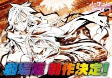 アニメ『 ノーゲーム・ノーライフ 』 劇場版の制作が決定!