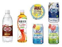 【コンビニ新商品】7/18~7/22に発売された新商品は?炭酸水なのにコーラ♪「ウィルキンソン タンサン ドライコーラ」ほか4商品