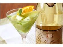 カンタン4分!かき氷のシロップとノンアルコール・スパークリングワインでつくる大人版メロンソーダ‼