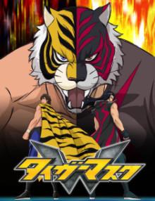 東映アニメ60周年記念作品『 タイガーマスクW 』2016年秋より放送