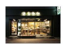 エクストラ・バージン・オイルの販売でお馴染みの『OIL&VINEGAR©』がコレットマーレにオープン