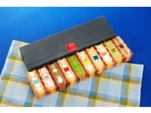 ワッフルで日本縦断!? 各地の食材を旅行気分で楽しめる「日本一周ワッフルの旅」フェアが開催♡