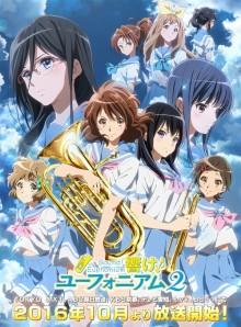 TVアニメ『 響け!ユーフォニアム2 』新キービジュアルが公開