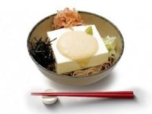 豆腐一丁がまるごとドンッ!とろ~り出汁入り大和芋かけで夏のスタミナもチャージ