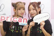 可愛すぎる双子!『mimmamスペシャルトークライブ』開催!