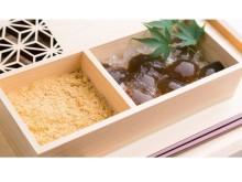 幻の大豆「湘南きな粉」を使った本わらび餅が絶品♪ 鎌倉にニューオープンの「こまち茶屋」へ行かなくっちゃ!