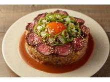【エバラ食品×焼肉 KINTAN】スペシャルランチメニュー「黄金の肉ごはん」がメチャ旨!自宅でつくれるレシピも公開中♪