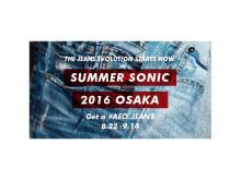 キャンペーンに参加するとジーンズが貰えるかも!アメリカンイーグル アウトフィッターズがサマーソニック大阪にブース出展