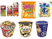 【コンビニ新商品】8/15~8/19に発売された商品は?疲労回復効果のあるビネガーを使った「すっぱムーチョ」などほか6商品