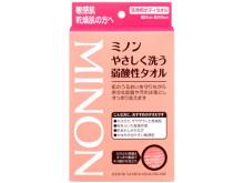 敏感肌・乾燥肌をいたわりながら汚れを落とす「ミノンやさしく洗う弱酸性タオル」新発売
