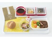 銀座名店の洋食を機上で召し上がれ♡JALホノルル線の機内食×資生堂パーラーがコラボ♪