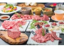 糖質わずか1%!ダイエット中でもお腹いっぱい焼肉が楽しめる、「エイジング・ビーフ歌舞伎町」の低糖質焼肉コース♡