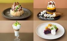 和栗にかぼちゃ、紫芋も♪J.S. PANCAKE CAFEの季節限定メニューは秋の味覚がたっぷり