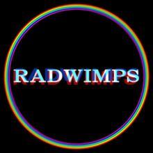 8月24日ニューアルバム発売!RADWIMPSの魅力とは?