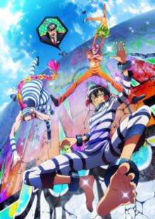 10月より放送 アニメ『ナンバカ』PV第2弾 主題歌情報が公開
